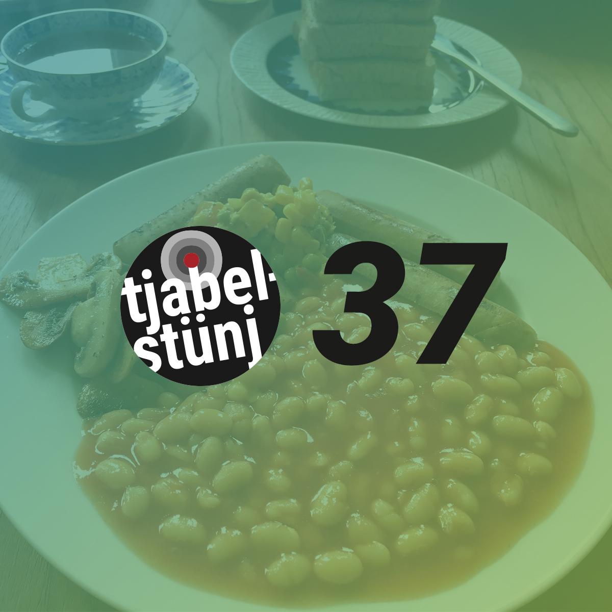 Playlist #37