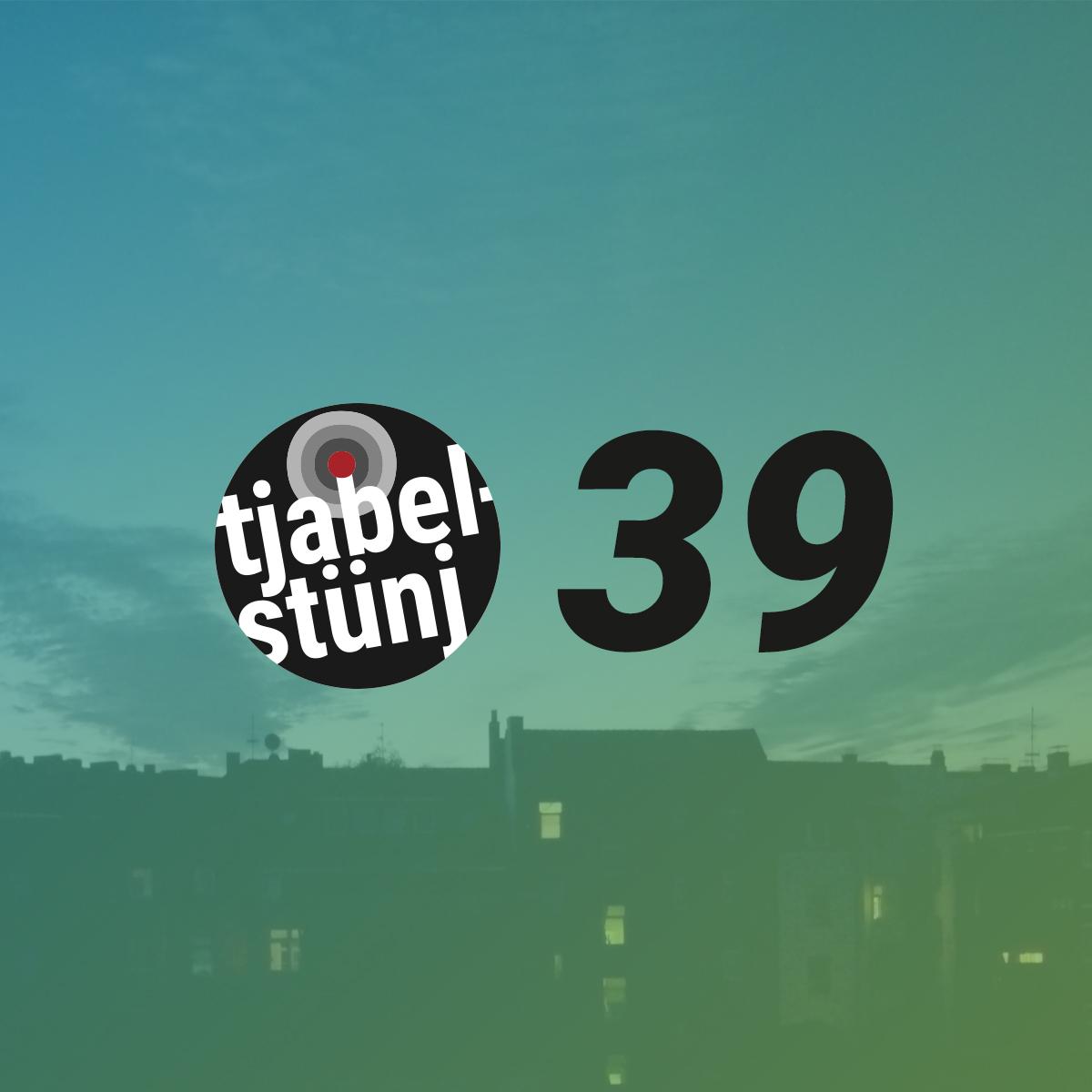 Playlist #39