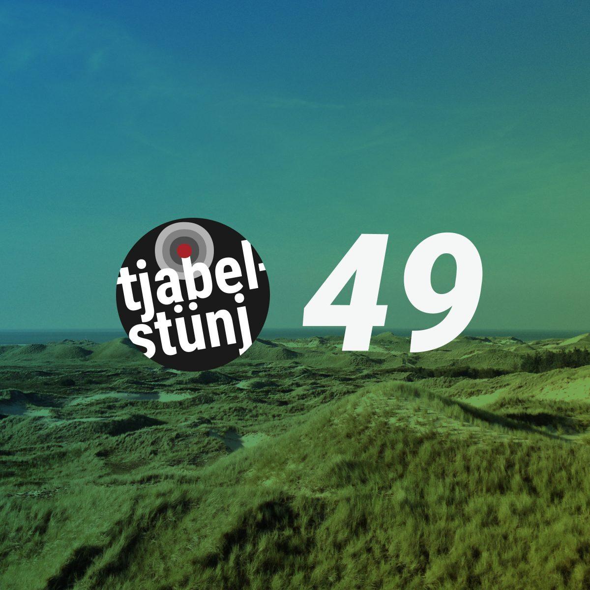 Playlist #49