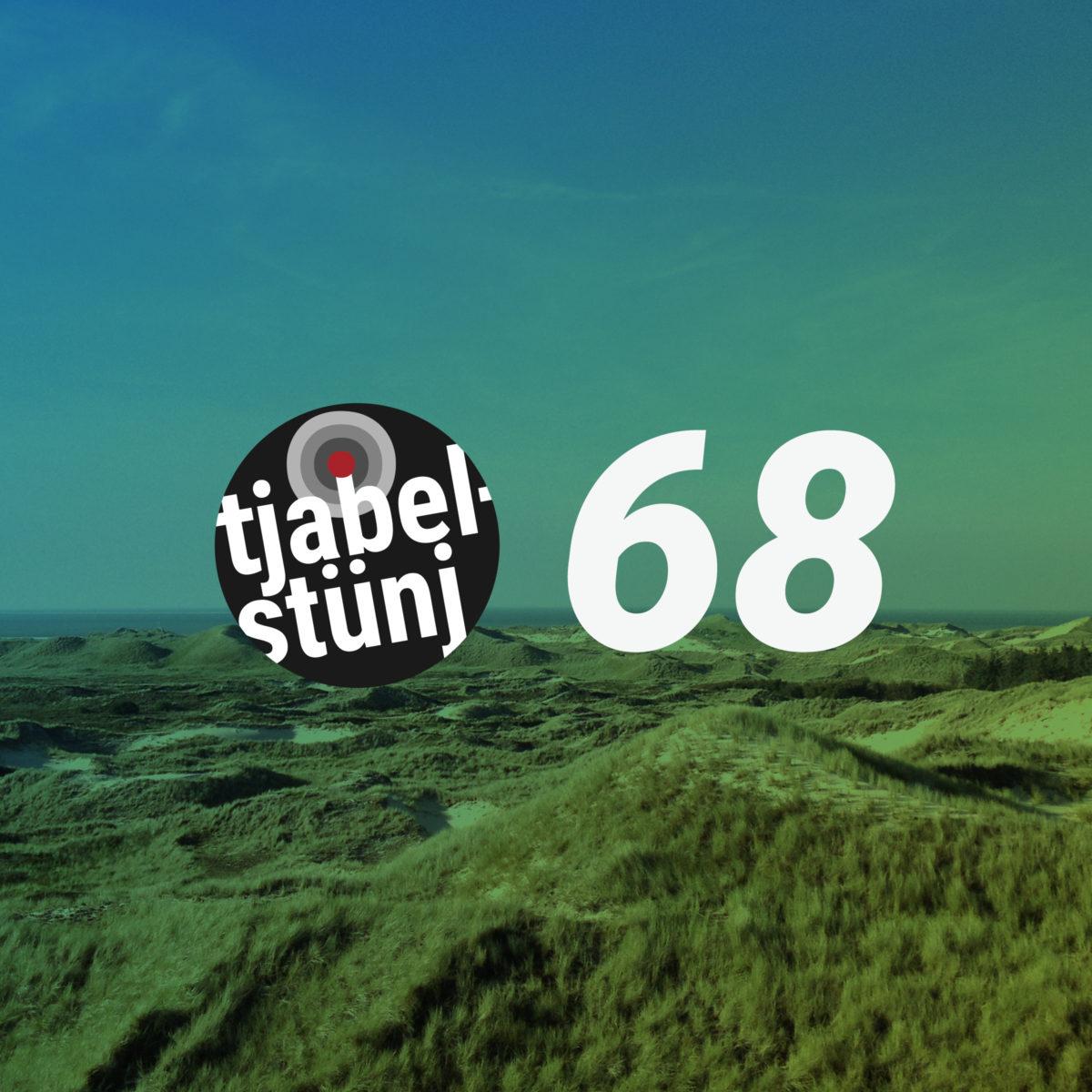 Playlist #68